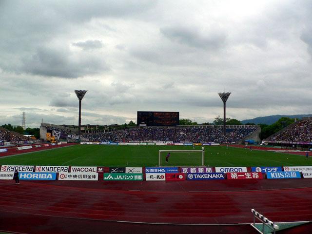 京都市西京極総合運動公園陸上競...